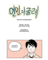 Ties of Compassion 6: Crossroads Volume No. 6 by Hwal-yong, Jae