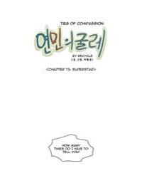 Ties of Compassion 73: Superstar Volume No. 73 by Hwal-yong, Jae