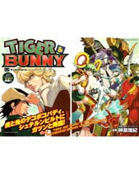 Tiger & Bunny 1 Volume Vol. 1 by Sunrise