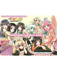 To-love-ru 100: Trouble X Trouble X to L... Volume Vol. 100 by Saki, Hasemi
