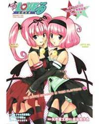 To-love-ru 108: Twin Escape Volume Vol. 108 by Saki, Hasemi