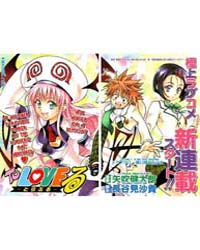 To-love-ru 1: a Girl Who Descended Volume Vol. 1 by Saki, Hasemi