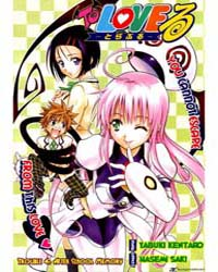 To-love-ru 4: After School Memory Volume Vol. 4 by Saki, Hasemi