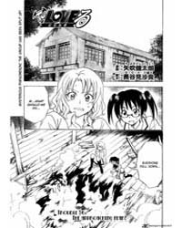 To-love-ru 56: the Approaching Fear!w Volume Vol. 56 by Saki, Hasemi