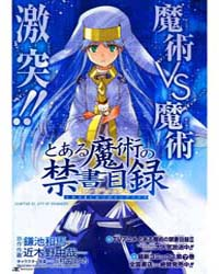To Aru Majutsu No Index 42: City of Shim... Volume Vol. 42 by Kazuma, Kamachi