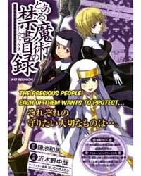 A Certain Magical Index (Toaru Majutsu N... Volume No. 47 by Kazuma, Kamachi