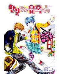 To Attract a Junior 1 Volume Vol. 1 by Mi-ri, Hwang