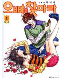 Look for Oppa! : Issue 1 Volume No. 1 by Hwang, Mi Ri