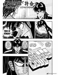 Tobaku Datenroku Kaiji 105 : Coincidence Volume Vol. 105 by Nobuyuki, Fukumoto