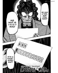 Tobaku Datenroku Kaiji 121 : Shudder Volume Vol. 121 by Nobuyuki, Fukumoto