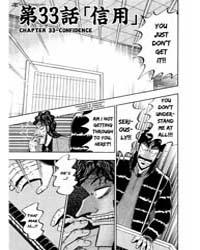 Tobaku Datenroku Kaiji 33 : Confidence Volume Vol. 33 by Nobuyuki, Fukumoto