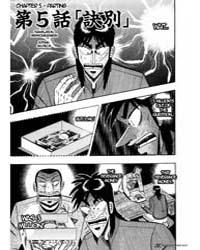 Tobaku Datenroku Kaiji 5 Volume Vol. 5 by Nobuyuki, Fukumoto