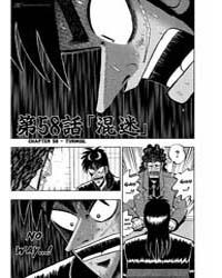 Tobaku Datenroku Kaiji 58 : Turmoil Volume Vol. 58 by Nobuyuki, Fukumoto