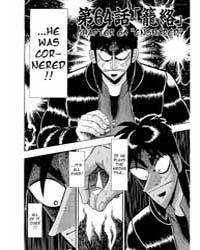 Tobaku Datenroku Kaiji 64 : Ensnared Volume Vol. 64 by Nobuyuki, Fukumoto