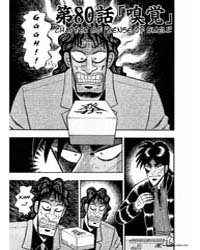 Tobaku Datenroku Kaiji 80 : Sense of Sme... Volume Vol. 80 by Nobuyuki, Fukumoto