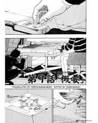 Tobaku Datenroku Kaiji 9 Volume Vol. 9 by Nobuyuki, Fukumoto
