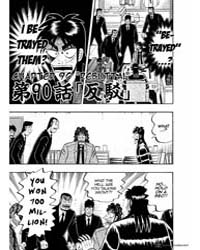Tobaku Datenroku Kaiji 90 : Rebuttal Volume Vol. 90 by Nobuyuki, Fukumoto