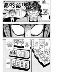 Tobaku Datenroku Kaiji 93 : Nightmare Volume Vol. 93 by Nobuyuki, Fukumoto