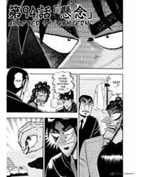 Tobaku Datenroku Kaiji 94 : Concern Volume Vol. 94 by Nobuyuki, Fukumoto