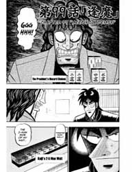 Tobaku Datenroku Kaiji 99 : Meeting a De... Volume Vol. 99 by Nobuyuki, Fukumoto