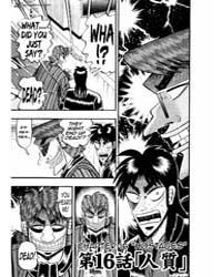 Tobaku Datenroku Kaiji Kazuyahen 16 Volume No. 16 by Nobuyuki, Fukumoto