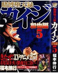 Tobaku Datenroku Kaiji Kazuyahen 41 Volume No. 41 by Nobuyuki, Fukumoto
