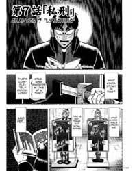 Tobaku Datenroku Kaiji Kazuyahen 7 Volume No. 7 by Nobuyuki, Fukumoto