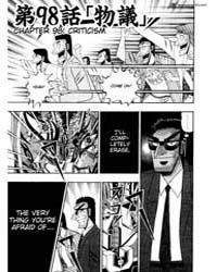 Tobaku Hakairoku Kaiji 10 : Volume 10 by Nobuyuki, Fukumoto