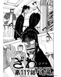 Tobaku Hakairoku Kaiji 12 : Volume 12 by Nobuyuki, Fukumoto