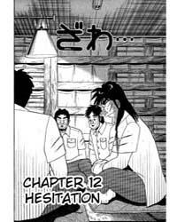 Tobaku Hakairoku Kaiji 2 : Volume 2 by Nobuyuki, Fukumoto