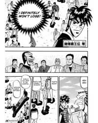 Tobaku Haouden Rei 5 Volume Vol. 5 by Nobuyuki, Fukumoto