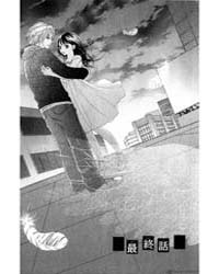 Tobenai Tori 3 Volume Vol. 3 by Yuu, Mitsuha