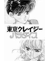 Tokyo Crazy Paradise 10 Volume Vol. 10 by Nakamura, Yoshiki