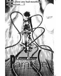 Tokyo Crazy Paradise 100 Volume Vol. 100 by Nakamura, Yoshiki