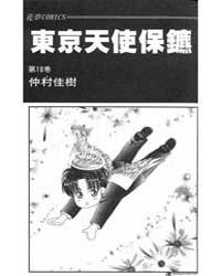 Tokyo Crazy Paradise 101 Volume Vol. 101 by Nakamura, Yoshiki