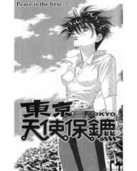 Tokyo Crazy Paradise 102 Volume Vol. 102 by Nakamura, Yoshiki