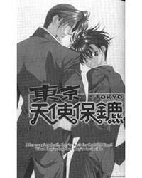 Tokyo Crazy Paradise 104 Volume Vol. 104 by Nakamura, Yoshiki