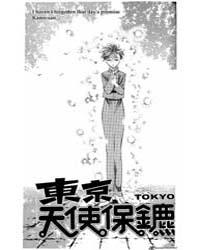 Tokyo Crazy Paradise 105 Volume Vol. 105 by Nakamura, Yoshiki