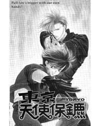 Tokyo Crazy Paradise 106 Volume Vol. 106 by Nakamura, Yoshiki