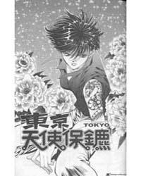 Tokyo Crazy Paradise 108 Volume Vol. 108 by Nakamura, Yoshiki