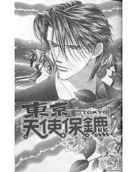Tokyo Crazy Paradise 109 Volume Vol. 109 by Nakamura, Yoshiki