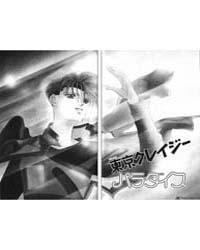 Tokyo Crazy Paradise 12 Volume Vol. 12 by Nakamura, Yoshiki