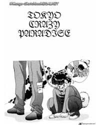 Tokyo Crazy Paradise 2 Volume Vol. 2 by Nakamura, Yoshiki