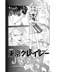 Tokyo Crazy Paradise 21 Volume Vol. 21 by Nakamura, Yoshiki