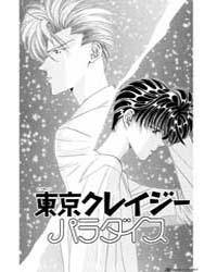Tokyo Crazy Paradise 22 Volume Vol. 22 by Nakamura, Yoshiki