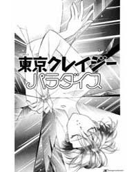 Tokyo Crazy Paradise 25 Volume Vol. 25 by Nakamura, Yoshiki