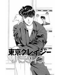 Tokyo Crazy Paradise 26 Volume Vol. 26 by Nakamura, Yoshiki