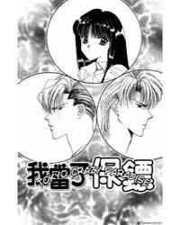 Tokyo Crazy Paradise 30 Volume Vol. 30 by Nakamura, Yoshiki
