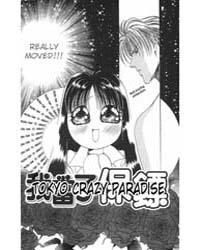 Tokyo Crazy Paradise 32 Volume Vol. 32 by Nakamura, Yoshiki