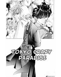 Tokyo Crazy Paradise 38 Volume Vol. 38 by Nakamura, Yoshiki